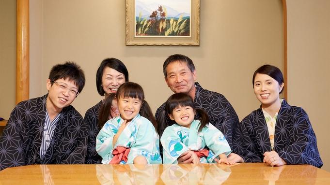 【祝会席プラン】長寿・家族のお祝いに人気♪<貸ちゃんちゃんこ有・大人数なら個室宴会場>