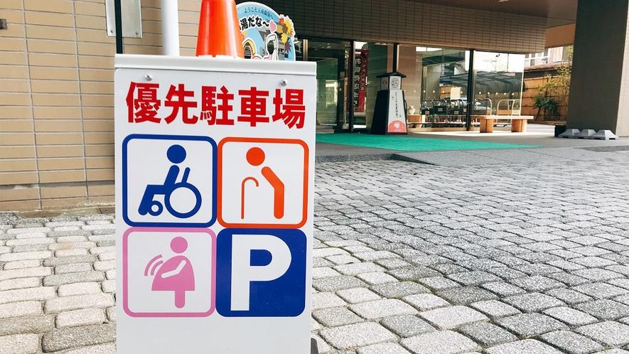 【優先駐車場】玄関前に1台分あり。 ※要予約