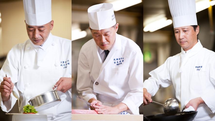 【料理のこだわり】日本料理・西洋料理・中国料理の匠が様々な場面でコラボして料理を仕上げています。
