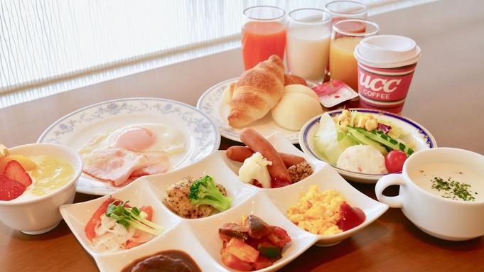 【秋冬旅セール】《朝食付》スタンダードプラン