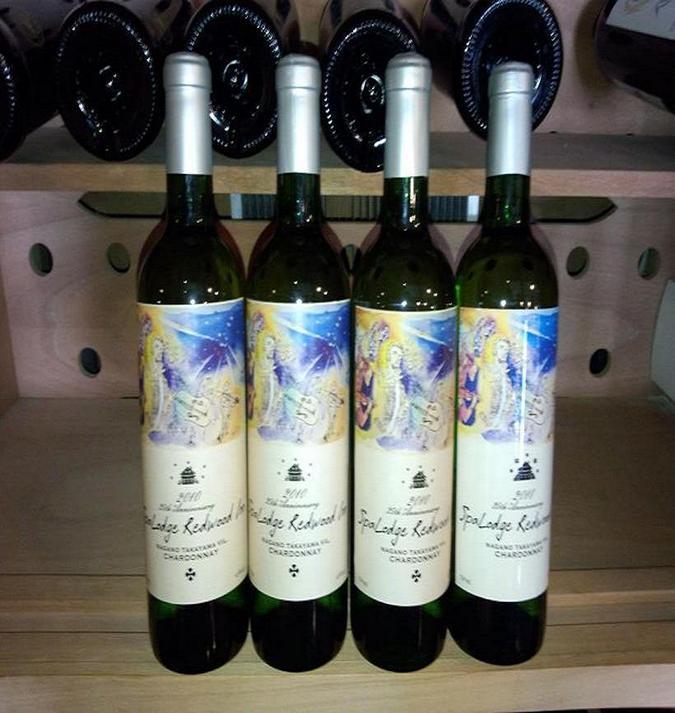25周年ワイン