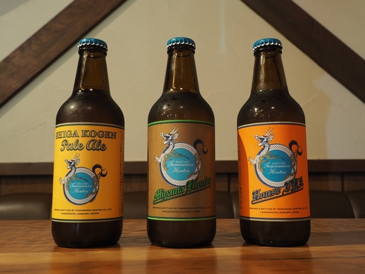 ♪志賀高原ビール 飲み比べプラン♪