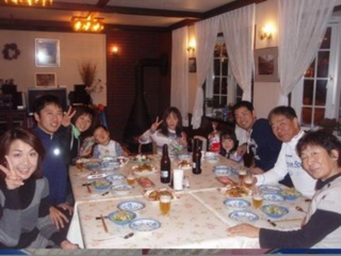 お客様の夕食風景