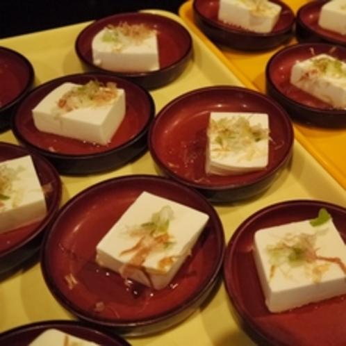 ある日の朝ごはん〜豆腐〜
