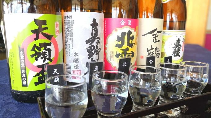 佐渡の蔵元5蔵から2蔵お選びください♪日本酒各1合づつ飲み比べプラン【2食付き】
