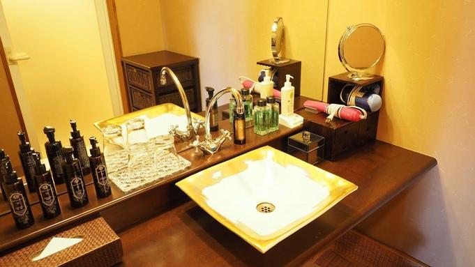 【1日2組限定】露天風呂付客室で過ごす至福の時間〜新潟牛の石焼付〜<1泊2食>