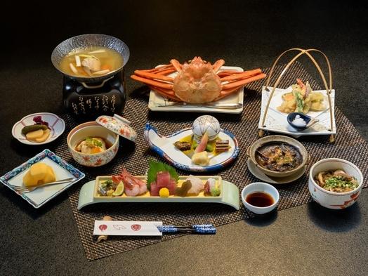 【秋冬旅セール】1泊2食付 佐渡の旬を味わう四季の味覚コース