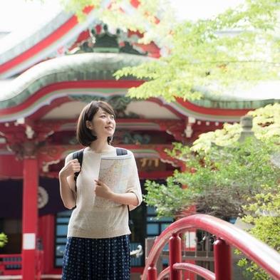【箱根で過ごすお正月】新年宿泊プラン 夕・朝食付き【和食おせち付き】