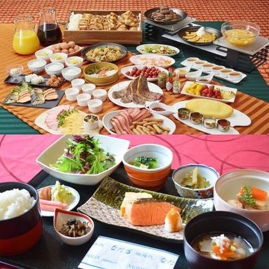 【最大24時間滞在】  箱根を満喫プラン 選べる朝食付き