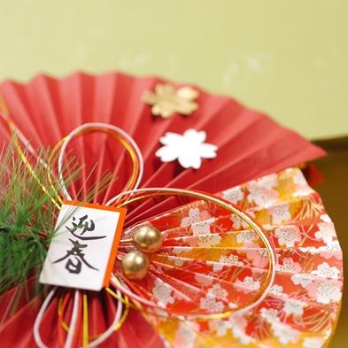 【箱根で過ごす大晦日】お正月宿泊プラン 【レイクサイドグリル 夕・朝食】