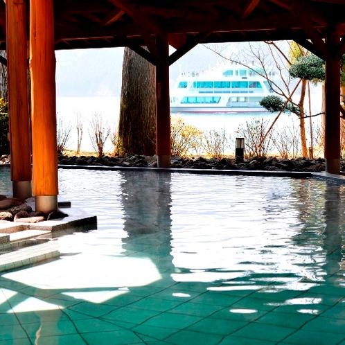 「蛸川温泉 箱根湖畔の湯」露天風呂