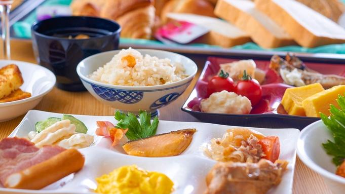 【朝食のみ】遅い到着でも問題なし 朝食付きプラン