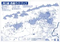 河口湖・西湖ガイドマップ