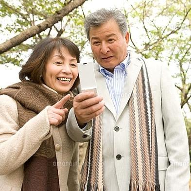 【シニア旅】60歳以上のお客様におすすめ!/朝食付