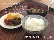 川下り米1