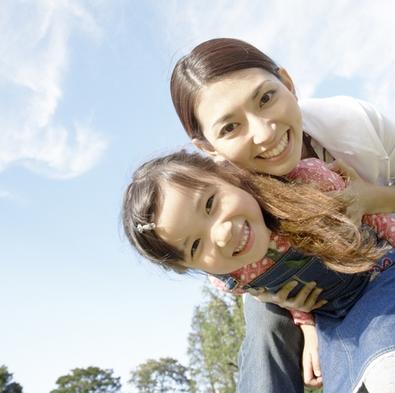 \家族でわいわい/昼神温泉で家族団らんファミリープラン(お子様歓迎♪添い寝幼児無料)