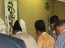 無形文化財「岩村田祇園祭」当館で伝統の神事