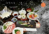 ■清流コースは国産豚肉や地元食材使用の手造り