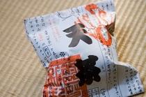 アマチャ(甘茶)天茶販売「佐久の伝統みやげ」砂糖より甘く糖分ゼロ