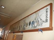 葛飾北斎の作品を展示中。当館5代前の女将「菊子」の嫁入道具の一つ。菊子の実家は江戸城医師