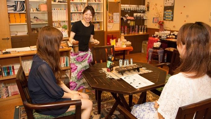 【当館人気NO1】★夕食は信州味覚会席料理と美人の湯を満喫プラン