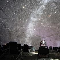 Winter Night Tour  プラネタリウムで星空鑑賞