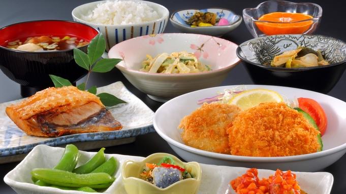 【ペットOK】仙台の名所★広瀬川の自然景観がすぐそばに♪地産地消の【朝食・夕食付プラン】