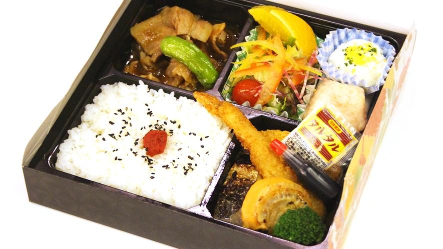◆洋食弁当(画像はイメージです。)