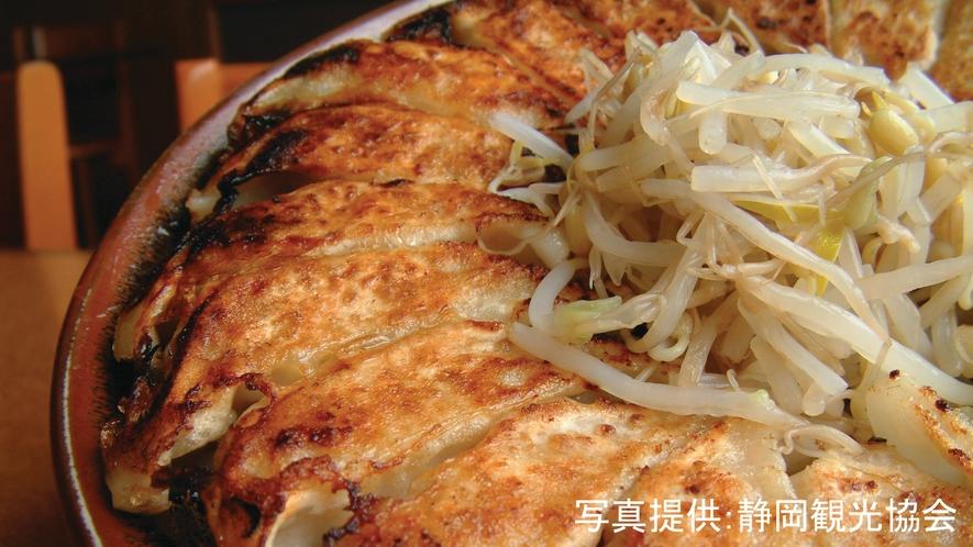 ★浜松餃子:浜松市自慢のB級グルメ