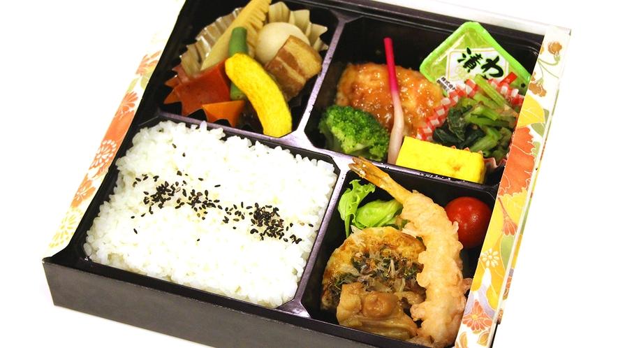 ◆和食弁当(画像はイメージです。)