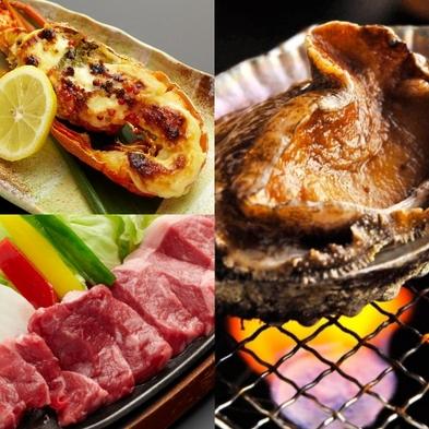 【2大メイン会席】◆選べるメイン料理&鮑の酒蒸し付◆源泉100%かけ流し温泉と雲仙の海の幸を味わう♪