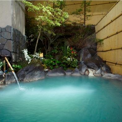 【若者割】25歳までならお得!2食付きで源泉100%かけ流し温泉をお得に愉しむ♪カップルもおすすめ!