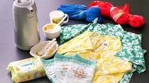 """■赤ちゃん、お子様セット■パパ&ママ安心!""""紙おむつ""""や""""食器""""、""""浴衣""""などご用意致します♪"""