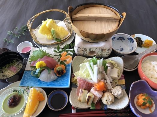 【現金特価】1泊2食 夕食は新鮮な海の幸・山の幸を使った会席料理