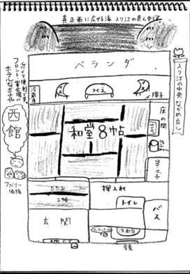 【現金特価】☆女性一人旅プラン