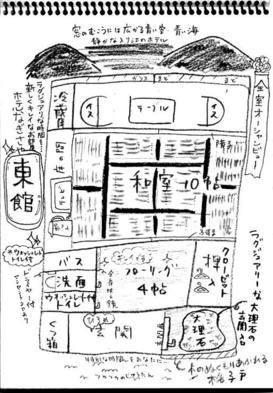 ☆和歌山リフレッシュプラン2nd熊野那智大社御創建1700年記念プラン源泉蒸し+国産和牛ミニステーキ