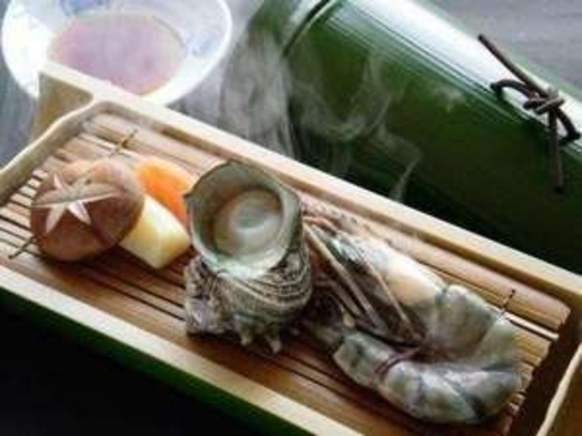 【秋冬旅セール】日本ジオパーク認定記念プラン「源泉蒸し」ジオフードを楽しんで!