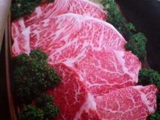 【秋冬旅セール】「国産和牛」☆ミニステーキプラン☆