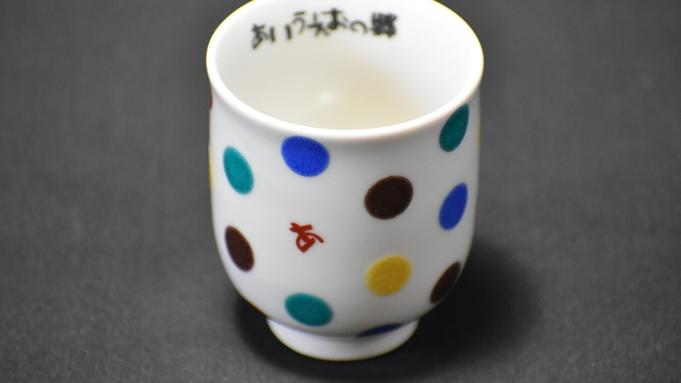 【地酒1杯付き&九谷焼おちょこプレゼント】地酒×日本食のマリアージュ〜しっとり大人旅