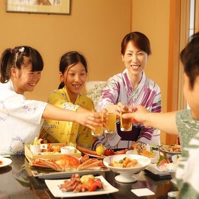 ◆食事場所『別客室』確約◆スタンダード◆お手頃価格!初めての方やファミリーにおすすめ〜旬を味わう