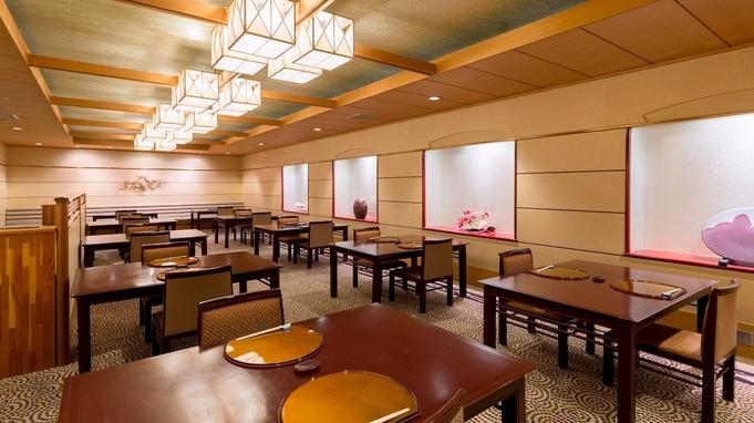 滞在中リフト乗り放題♪<日本料理「千羽鶴」〜花会席〜>