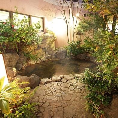 朝食付♪宮崎県民限定!ジモミヤタビで最大50%割引×泊得クーポン+抽選でプレゼントで宿泊しよう!
