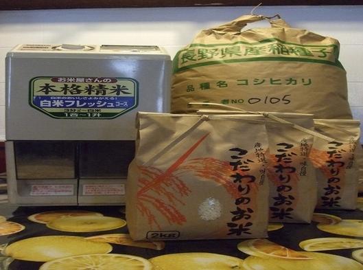 {特典付}美味しいご飯を食べてコシヒカリお米プレゼント