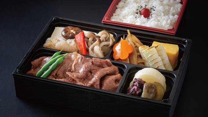 【安心ステイ】夕食はルームディナーでおもてなし♪〜ビューホテルグルメ便プラン〜/朝食付