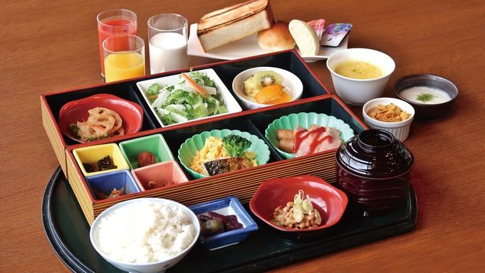 【当日限定】今日、宿をお探しの方必見!!/朝食付