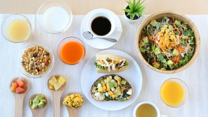 有名建築士が手掛けたデザイナーズフロアルーム〈朝食付き〉