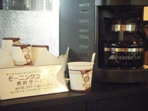無料モーニングコーヒー(1Fロビー:AM6:30〜9:30まで)