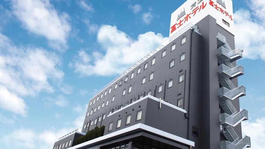 メイン画像 ワカヤマ第2冨士ホテル外観