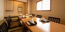 5階 和食レストラン 穂のはな