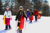 スノーシュー雪遊びハイキング
